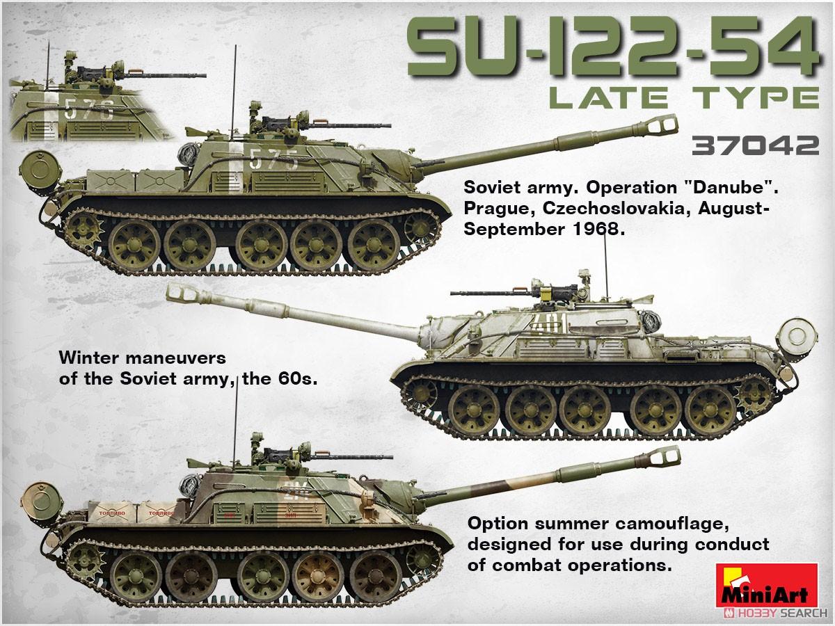 1/35『SU-122-54後期型』プラモデル-023