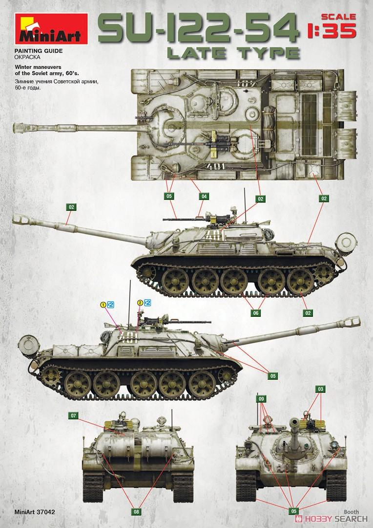 1/35『SU-122-54後期型』プラモデル-025