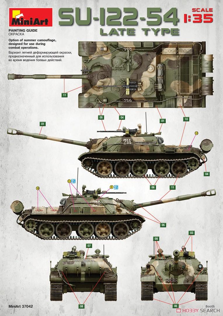 1/35『SU-122-54後期型』プラモデル-026