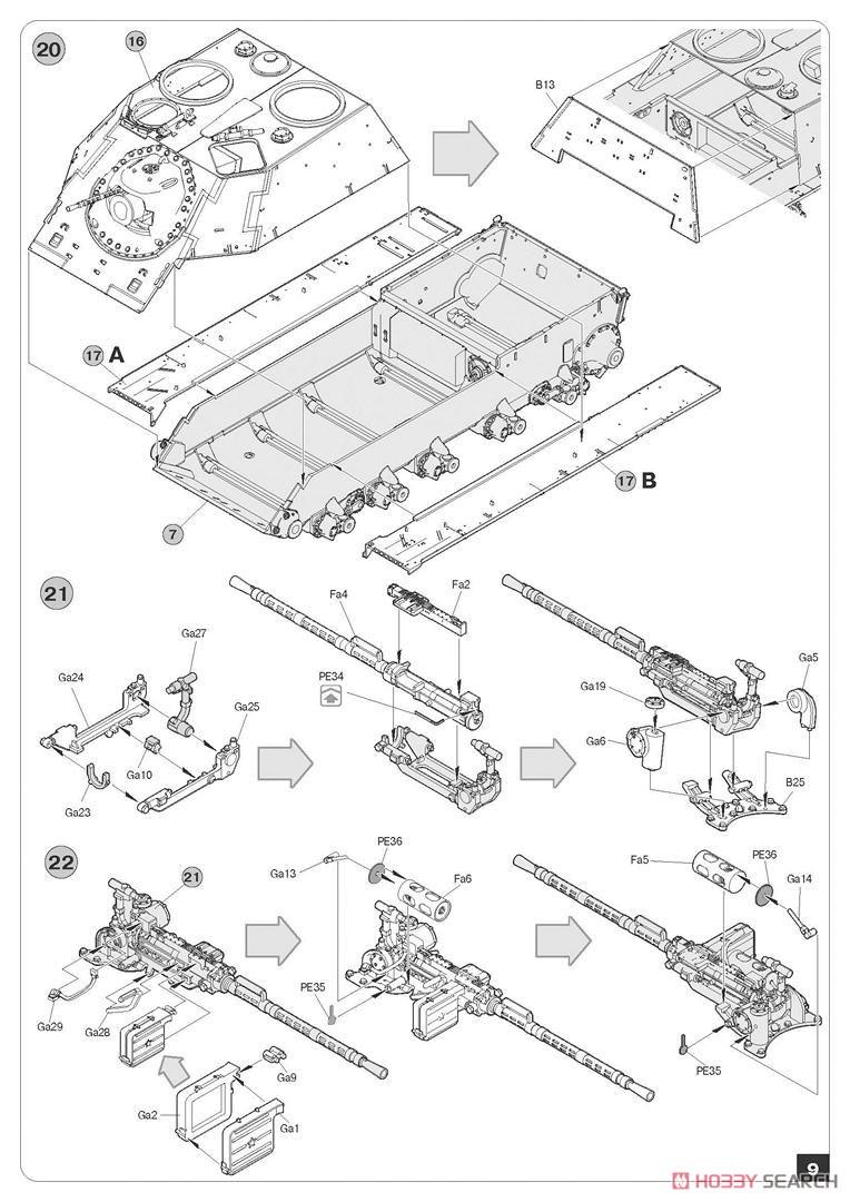 1/35『SU-122-54後期型』プラモデル-031