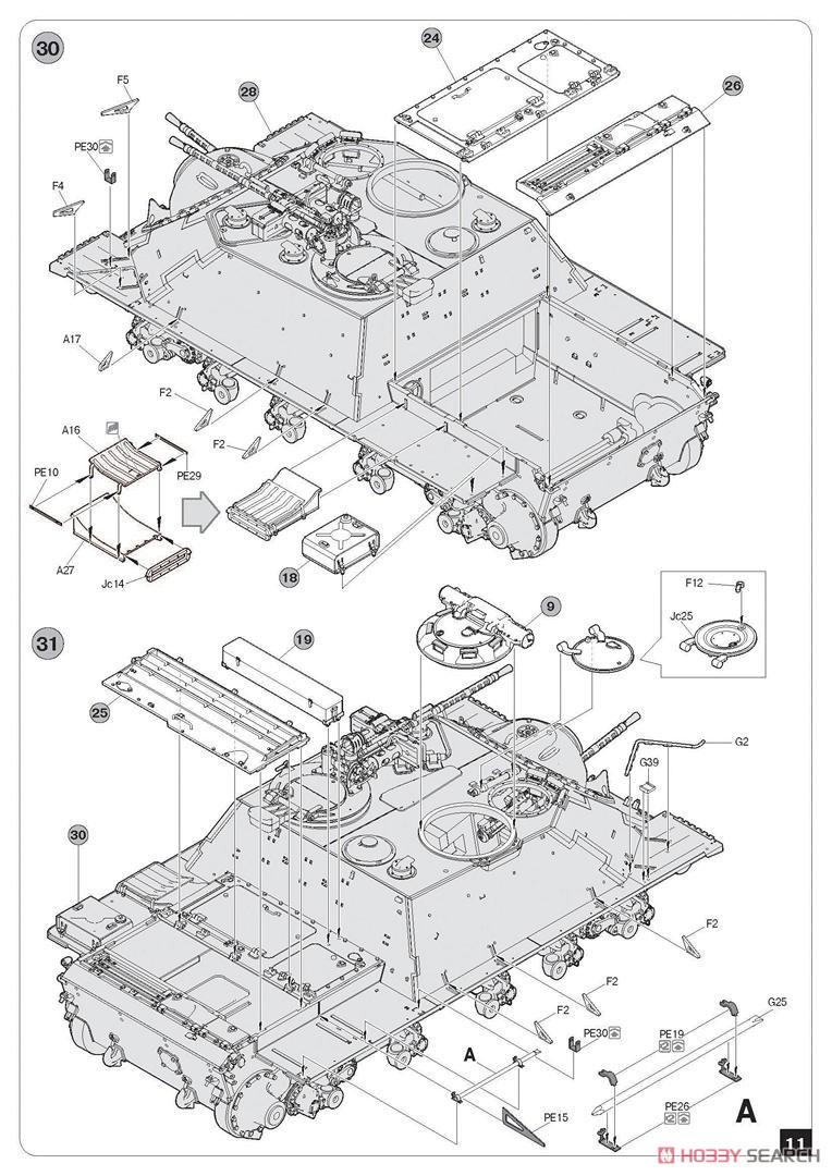 1/35『SU-122-54後期型』プラモデル-033