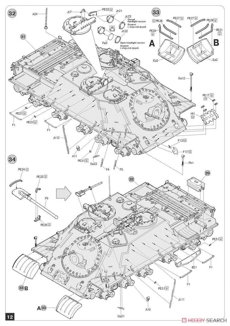 1/35『SU-122-54後期型』プラモデル-034