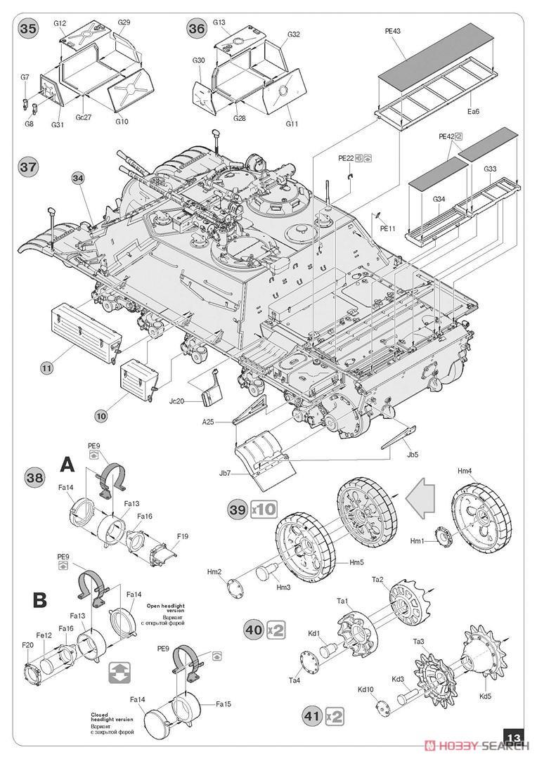 1/35『SU-122-54後期型』プラモデル-035