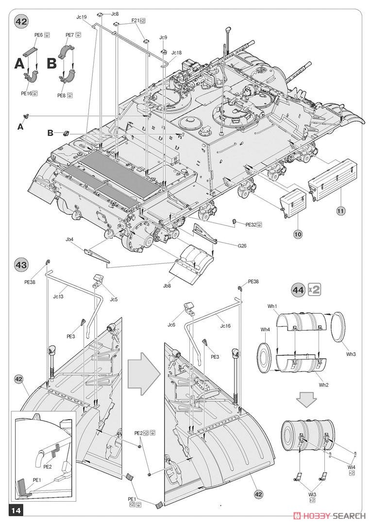 1/35『SU-122-54後期型』プラモデル-036