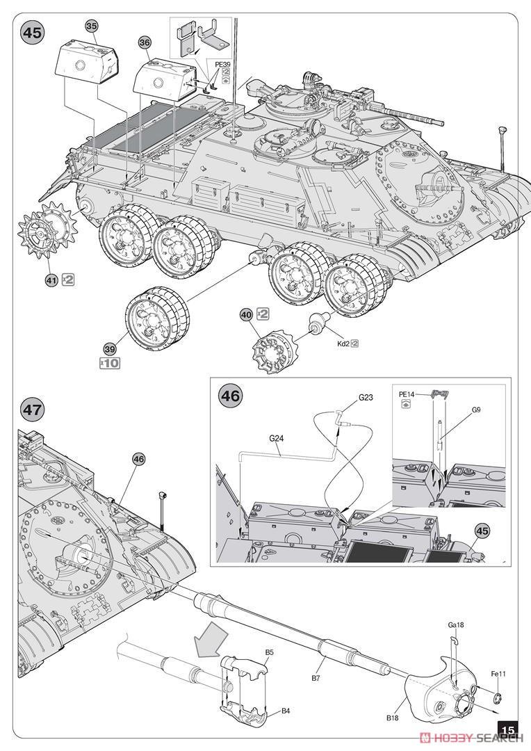 1/35『SU-122-54後期型』プラモデル-037