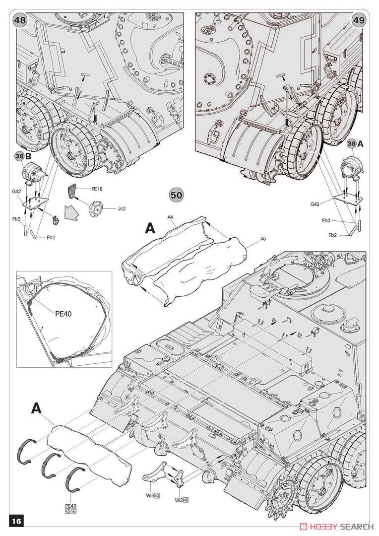 1/35『SU-122-54後期型』プラモデル-038
