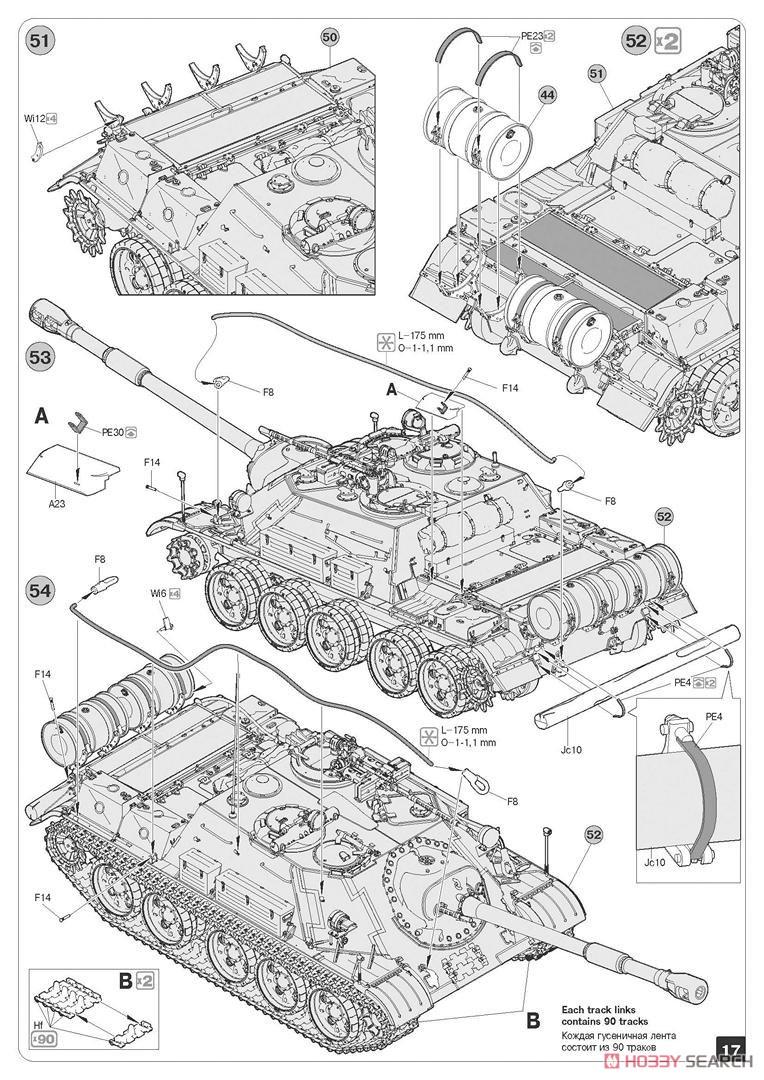 1/35『SU-122-54後期型』プラモデル-039