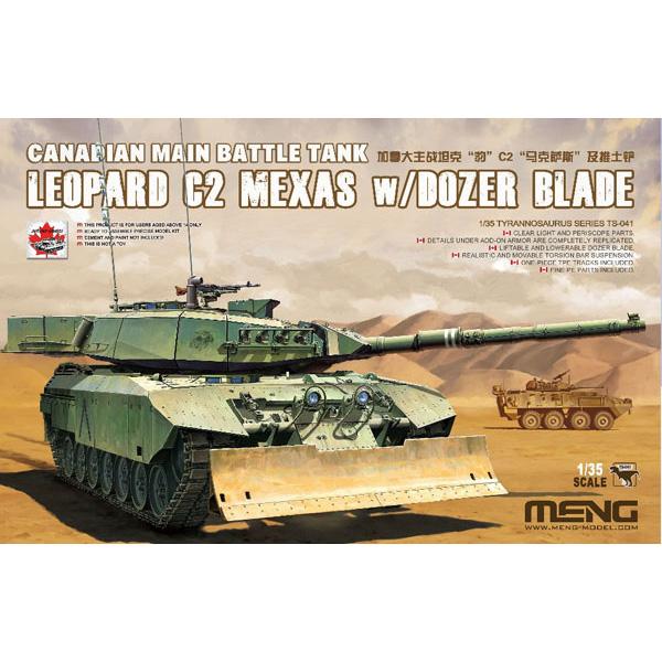 1/35『カナダ主力戦車 レオパルトC2 メクサス ドーザーブレード』プラモデル