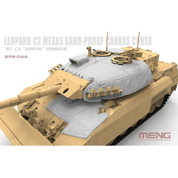 1/35『カナダ主力戦車 レオパルトC2 メクサス用キャンバスカバー(レジン製)』パーツ