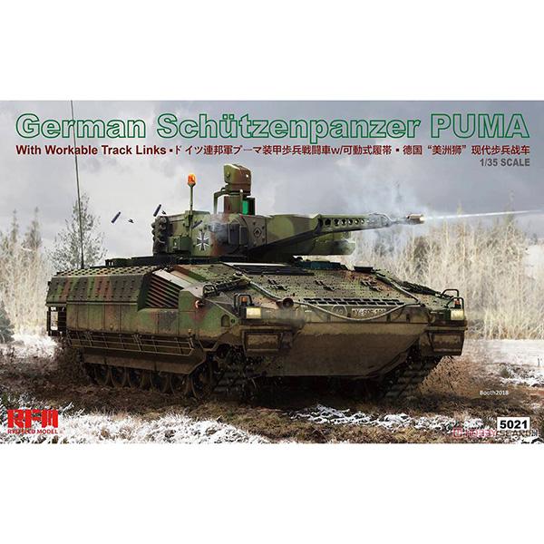 ドイツ連邦軍『プーマ 装甲歩兵戦闘車w/可動式履帯』1/35 プラモデル