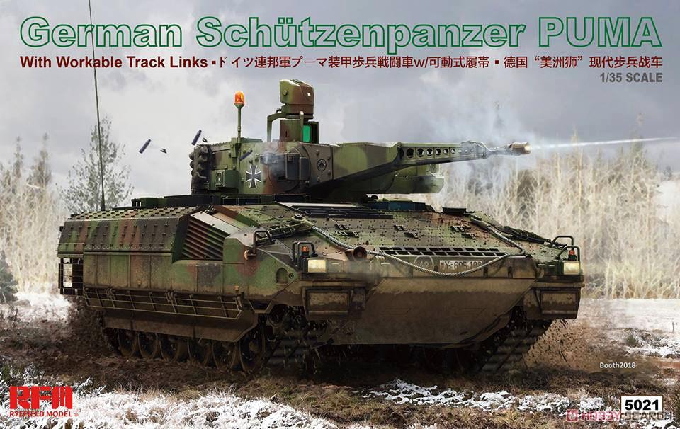 ドイツ連邦軍『プーマ 装甲歩兵戦闘車w/可動式履帯』1/35 プラモデル-001