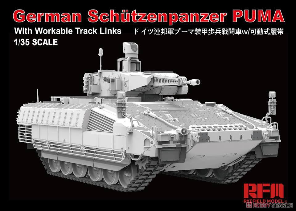 ドイツ連邦軍『プーマ 装甲歩兵戦闘車w/可動式履帯』1/35 プラモデル-003