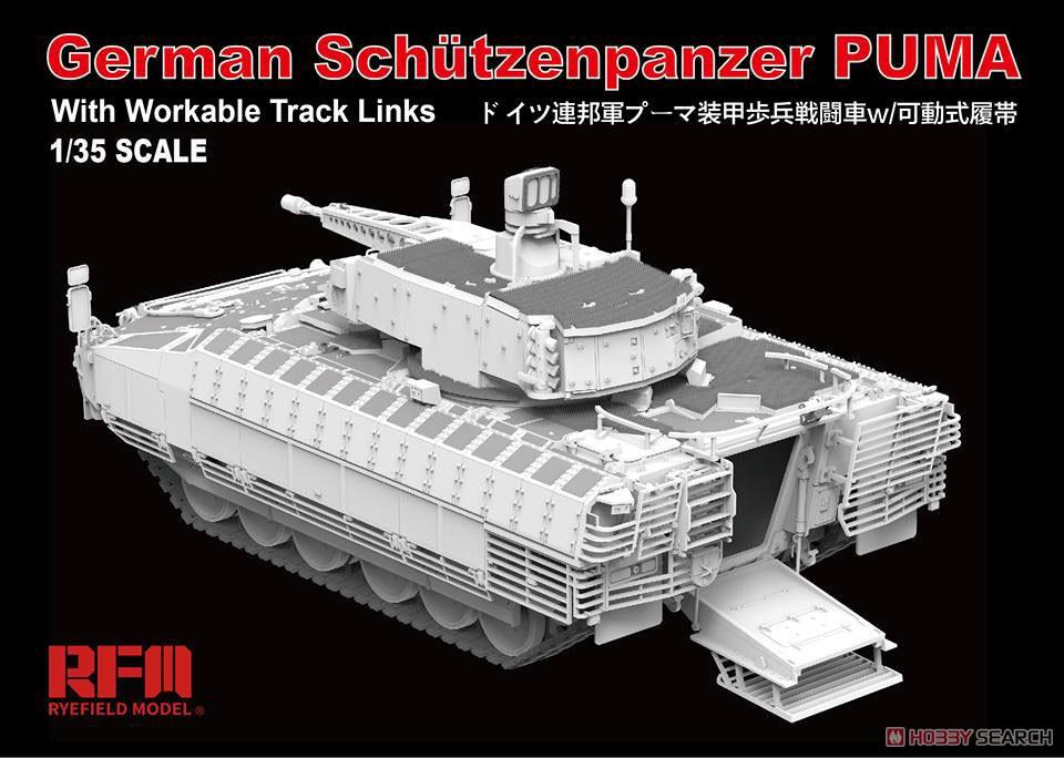 ドイツ連邦軍『プーマ 装甲歩兵戦闘車w/可動式履帯』1/35 プラモデル-004