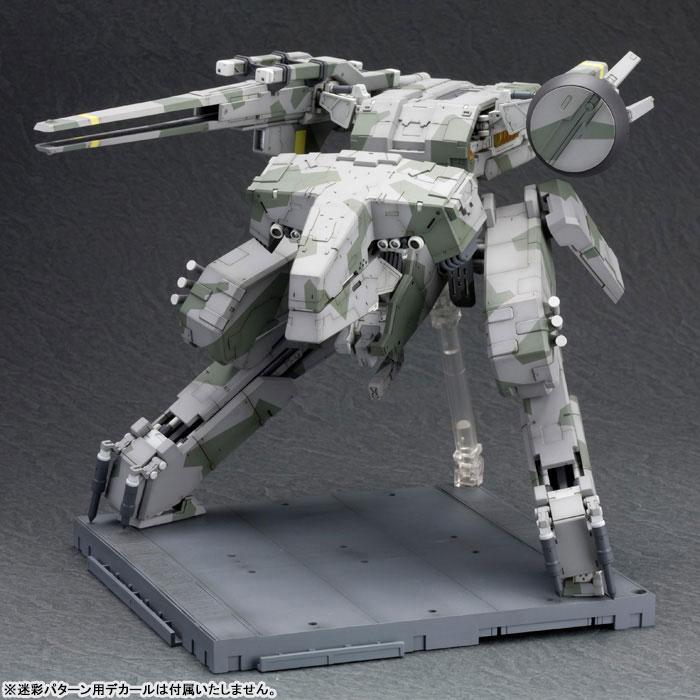【再販】メタルギアソリッド『メタルギア REX』1/100 プラモデル-001