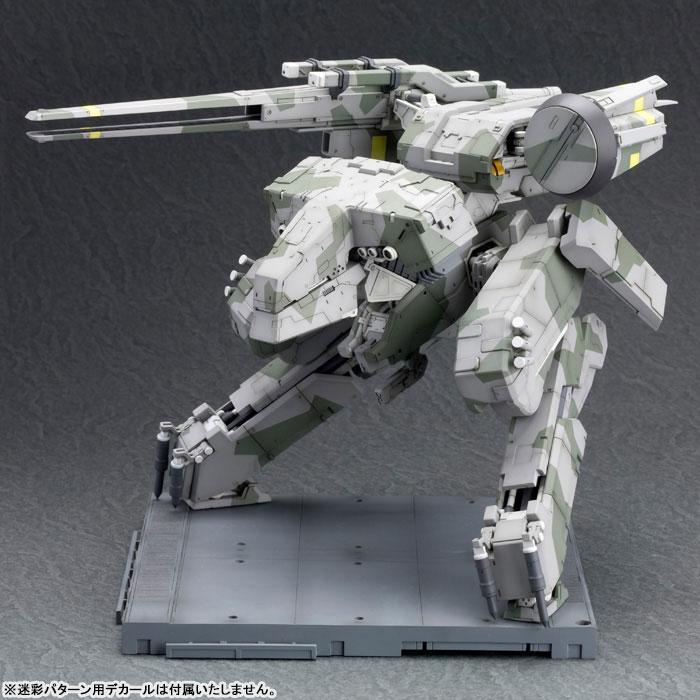 【再販】メタルギアソリッド『メタルギア REX』1/100 プラモデル-002