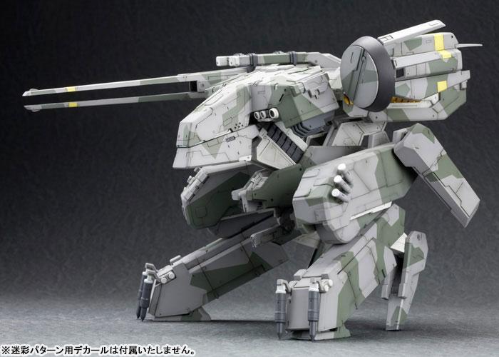 【再販】メタルギアソリッド『メタルギア REX』1/100 プラモデル-008