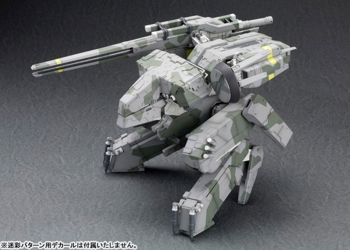 【再販】メタルギアソリッド『メタルギア REX』1/100 プラモデル-009
