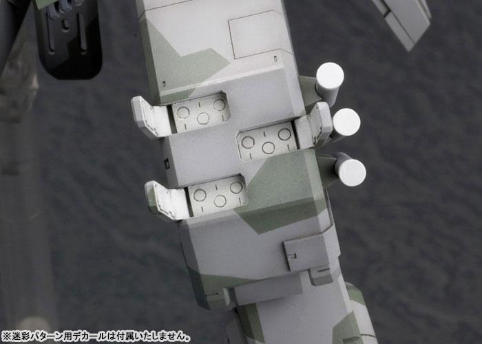 【再販】メタルギアソリッド『メタルギア REX』1/100 プラモデル-017