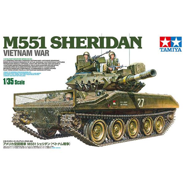 1/35『アメリカ空挺戦車 M551 シェリダン(ベトナム戦争)』プラモデル