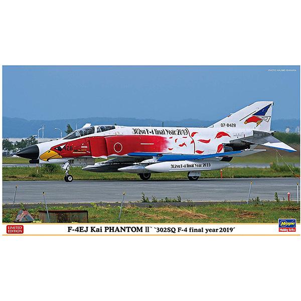 "1/72『F-4EJ改 スーパーファントム ""302SQ F-4ファイナルイヤー 2019""』プラモデル"