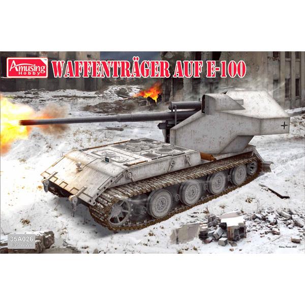 1/35『ドイツ ヴァッフェントレーガ AUF E-100』プラモデル
