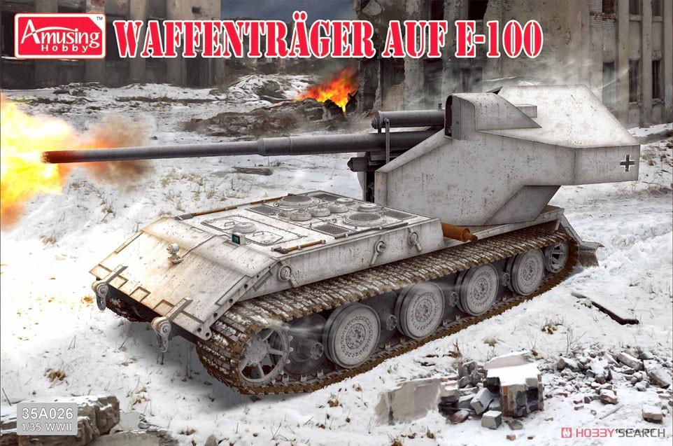1/35『ドイツ ヴァッフェントレーガ AUF E-100』プラモデル-001