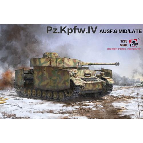 1/35『ドイツIV号戦車 G型(中/後期型)』プラモデル