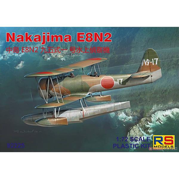 『中島 E8N2 九五式一号水上偵察機』1/72 プラモデル