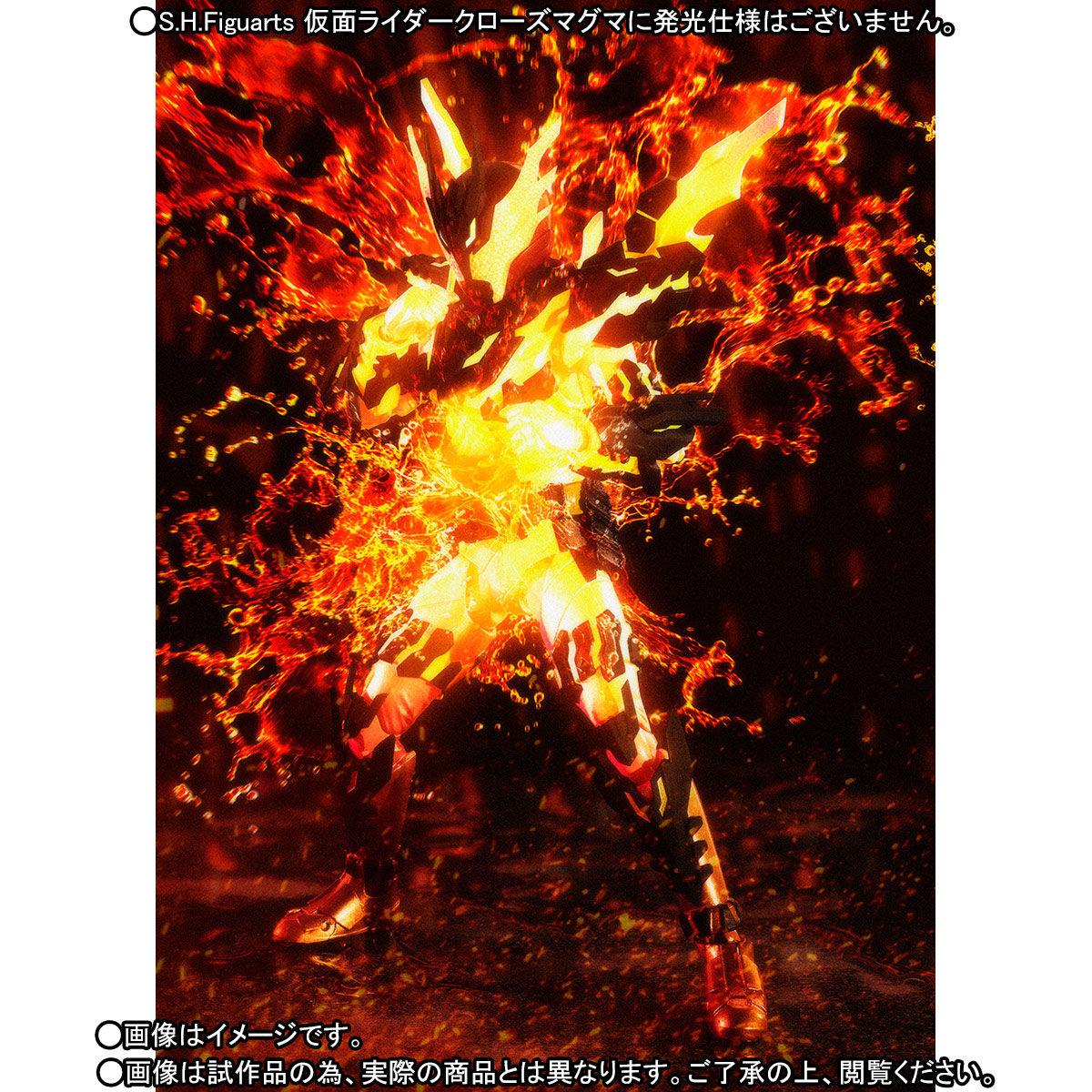 S.H.フィギュアーツ『仮面ライダー クローズマグマ』可動フィギュア-007