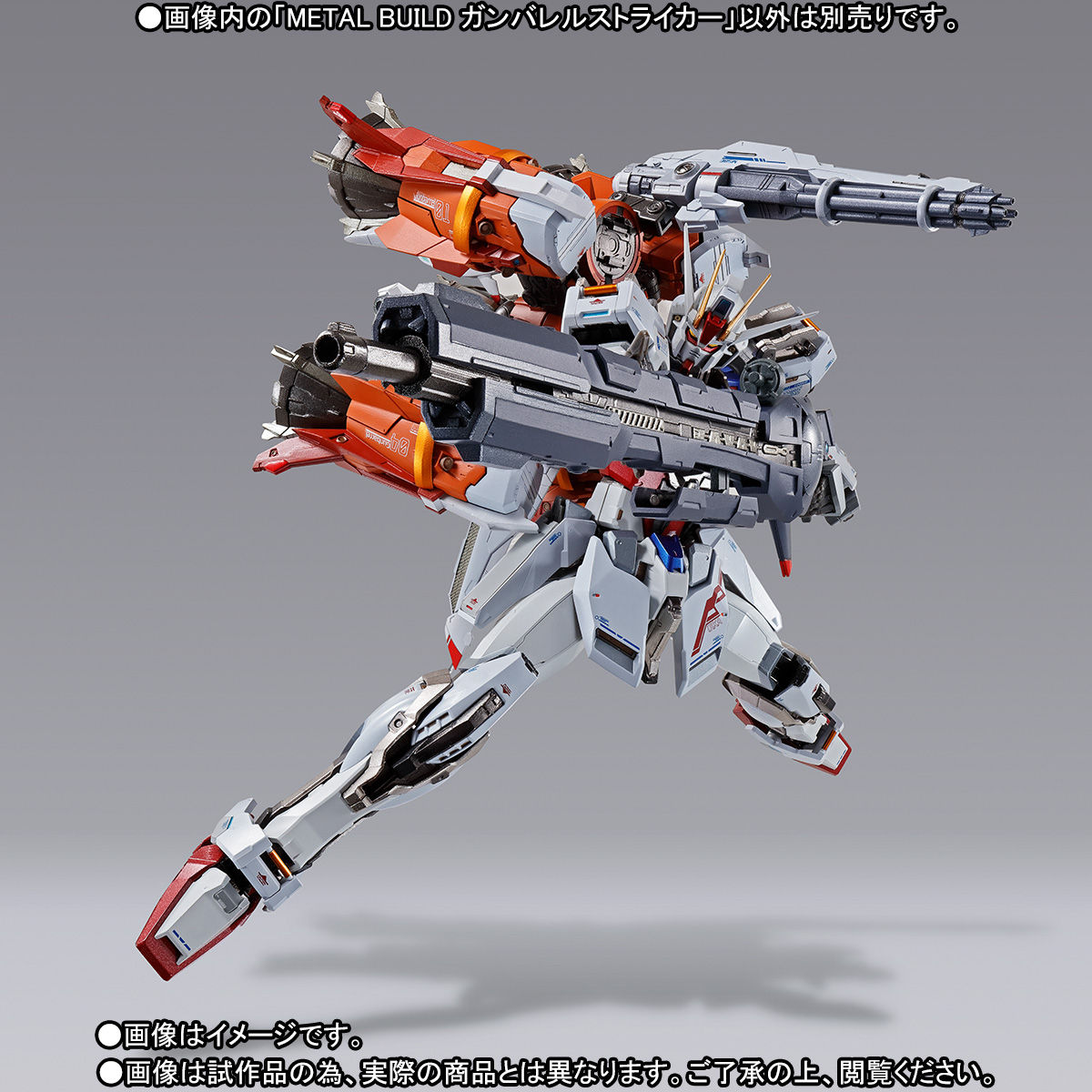 METAL BUILD『ガンバレルストライカー|機動戦士ガンダムSEED MSV』可動フィギュア-002