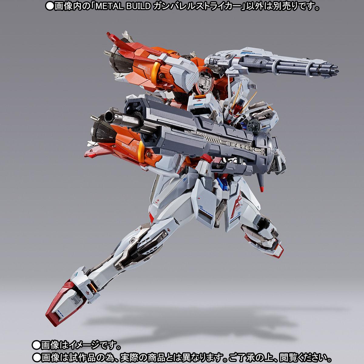 METAL BUILD『ガンバレルストライカー 機動戦士ガンダムSEED MSV』可動フィギュア-002