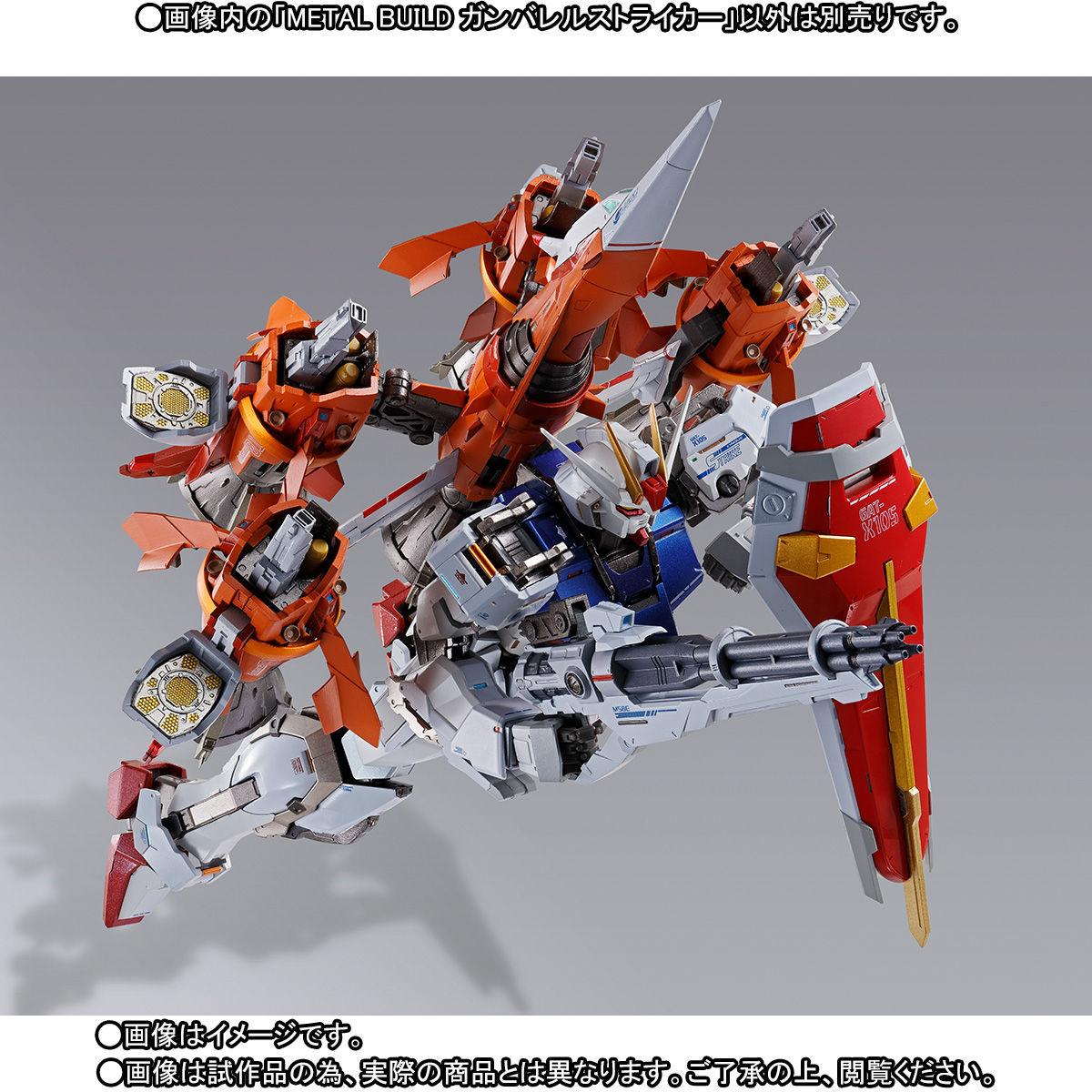 METAL BUILD『ガンバレルストライカー 機動戦士ガンダムSEED MSV』可動フィギュア-003