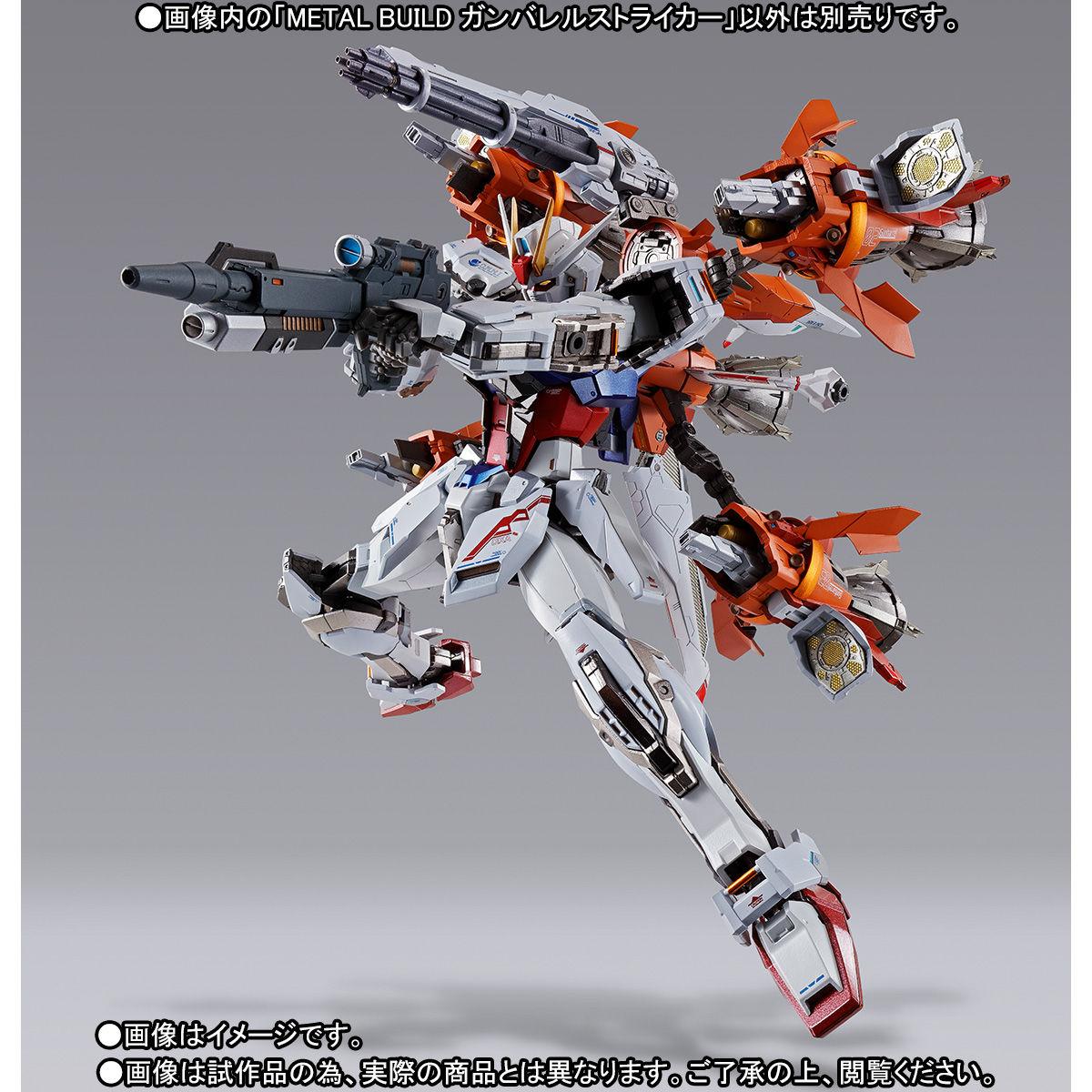 METAL BUILD『ガンバレルストライカー|機動戦士ガンダムSEED MSV』可動フィギュア-005