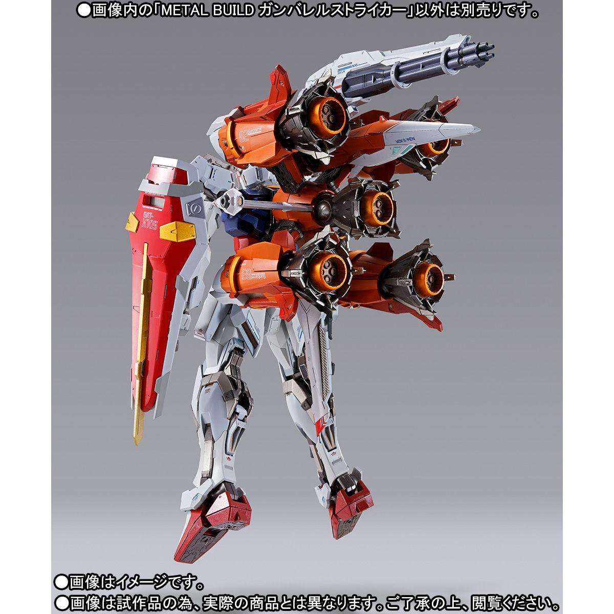 METAL BUILD『ガンバレルストライカー 機動戦士ガンダムSEED MSV』可動フィギュア-006