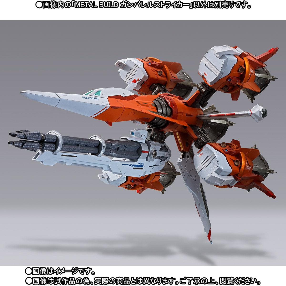 METAL BUILD『ガンバレルストライカー|機動戦士ガンダムSEED MSV』可動フィギュア-007