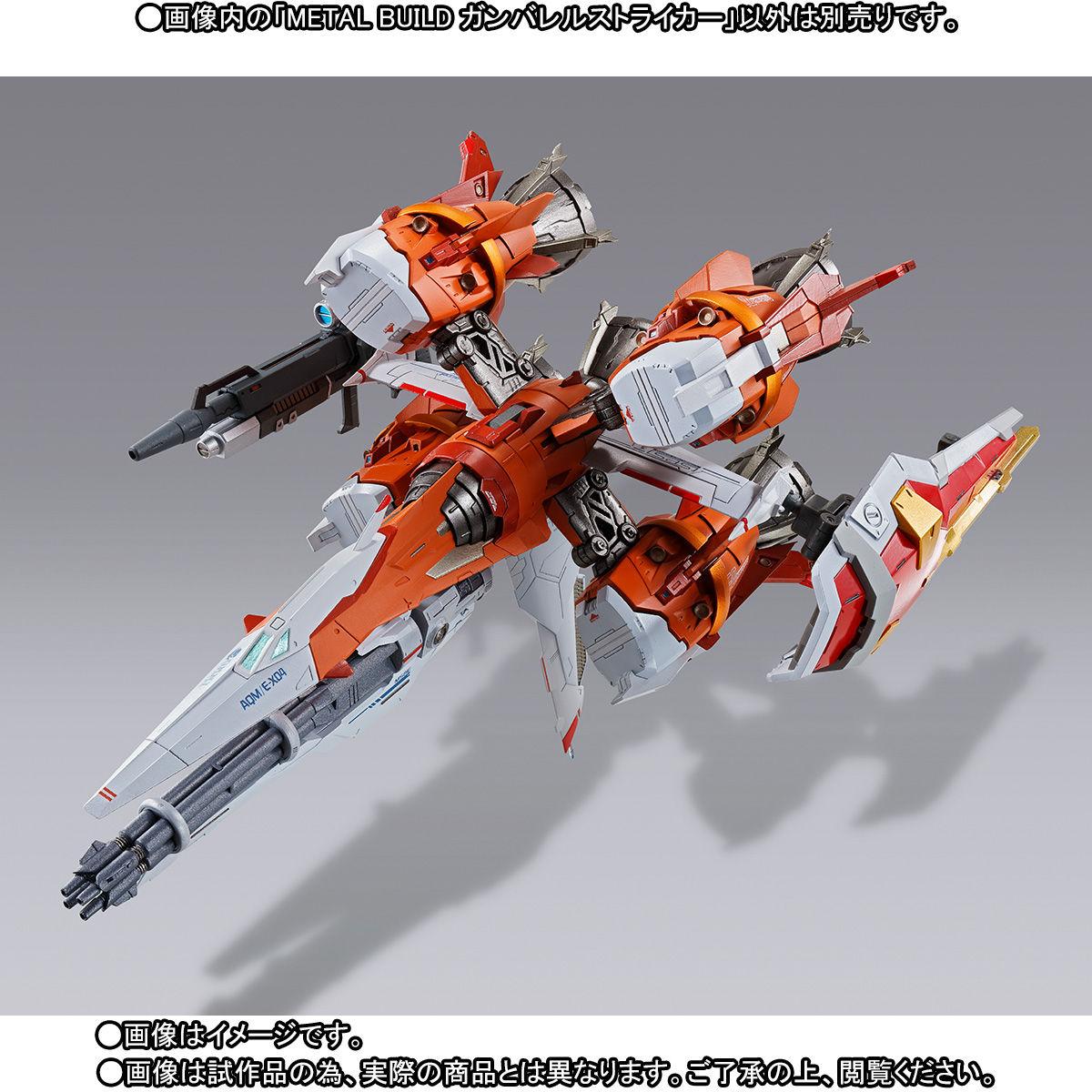 METAL BUILD『ガンバレルストライカー 機動戦士ガンダムSEED MSV』可動フィギュア-009
