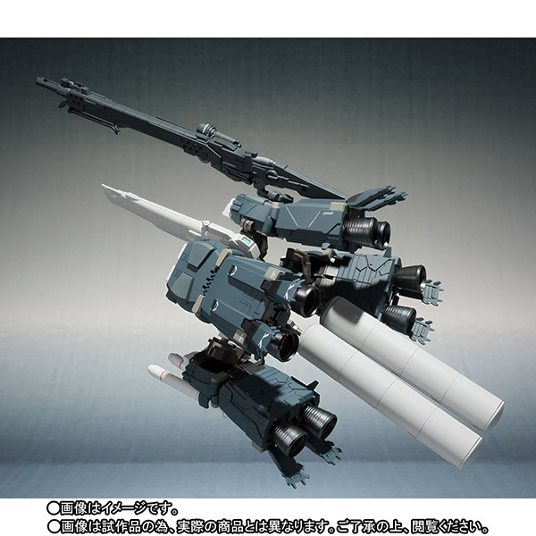 METAL ROBOT魂(Ka signature)<SIDE MS>『Sガンダム専用オプションパーツ ブースターユニット』オプションパーツ