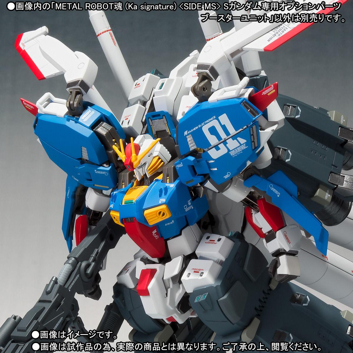 METAL ROBOT魂(Ka signature)<SIDE MS>『Sガンダム専用オプションパーツ ブースターユニット』オプションパーツ-001