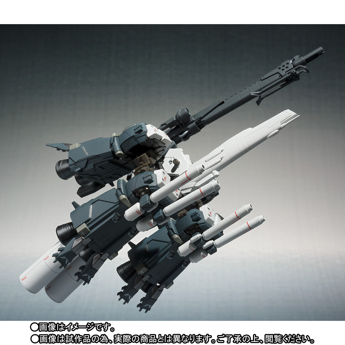 METAL ROBOT魂(Ka signature)<SIDE MS>『Sガンダム専用オプションパーツ ブースターユニット』オプションパーツ-005