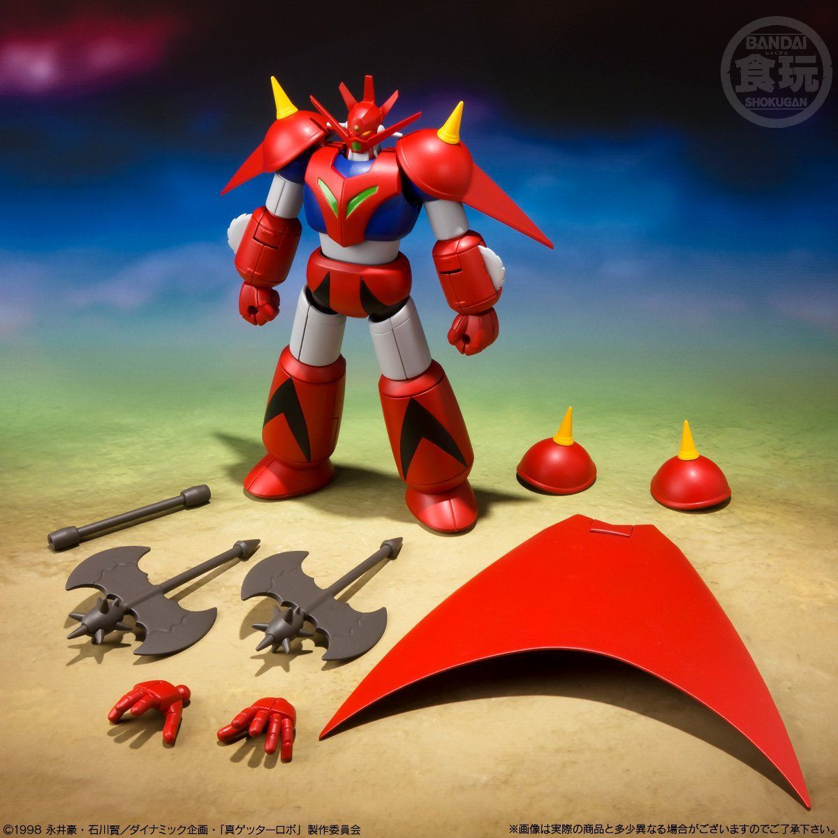 【食玩】スーパーミニプラ『真(チェンジ!!)ゲッターロボ Vol.2』3個入りBOX-005