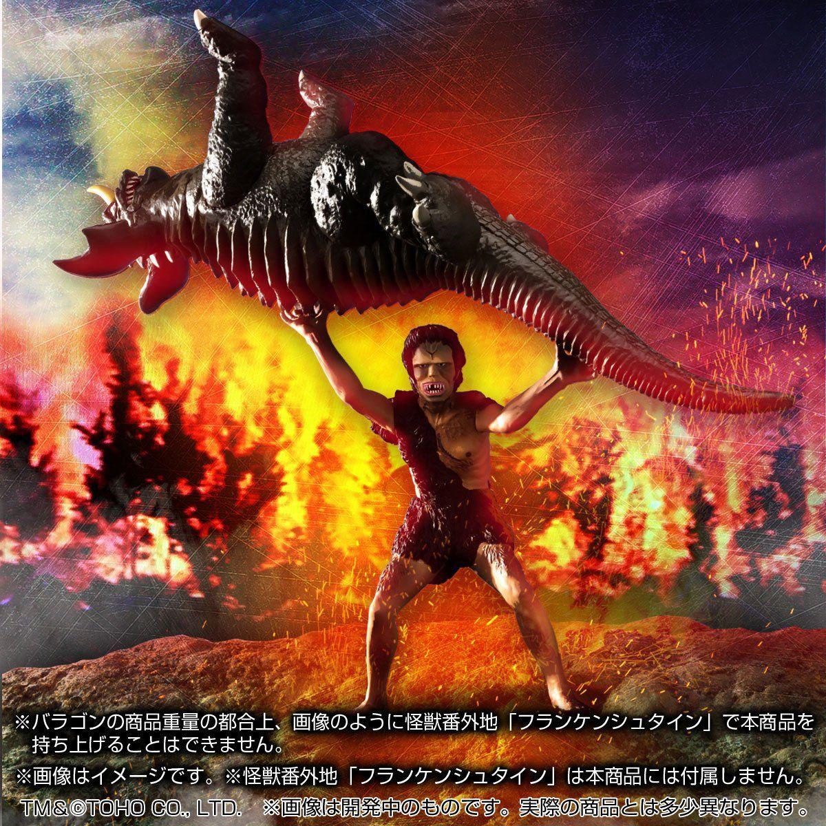 怪獣番外地『地底怪獣バラゴン』ソフビ フィギュア-002