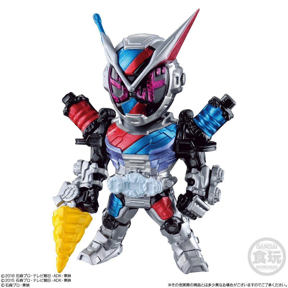 【食玩】コンバージ仮面ライダー『CONVERGE KAMEN RIDER 13』10個入りBOX-002