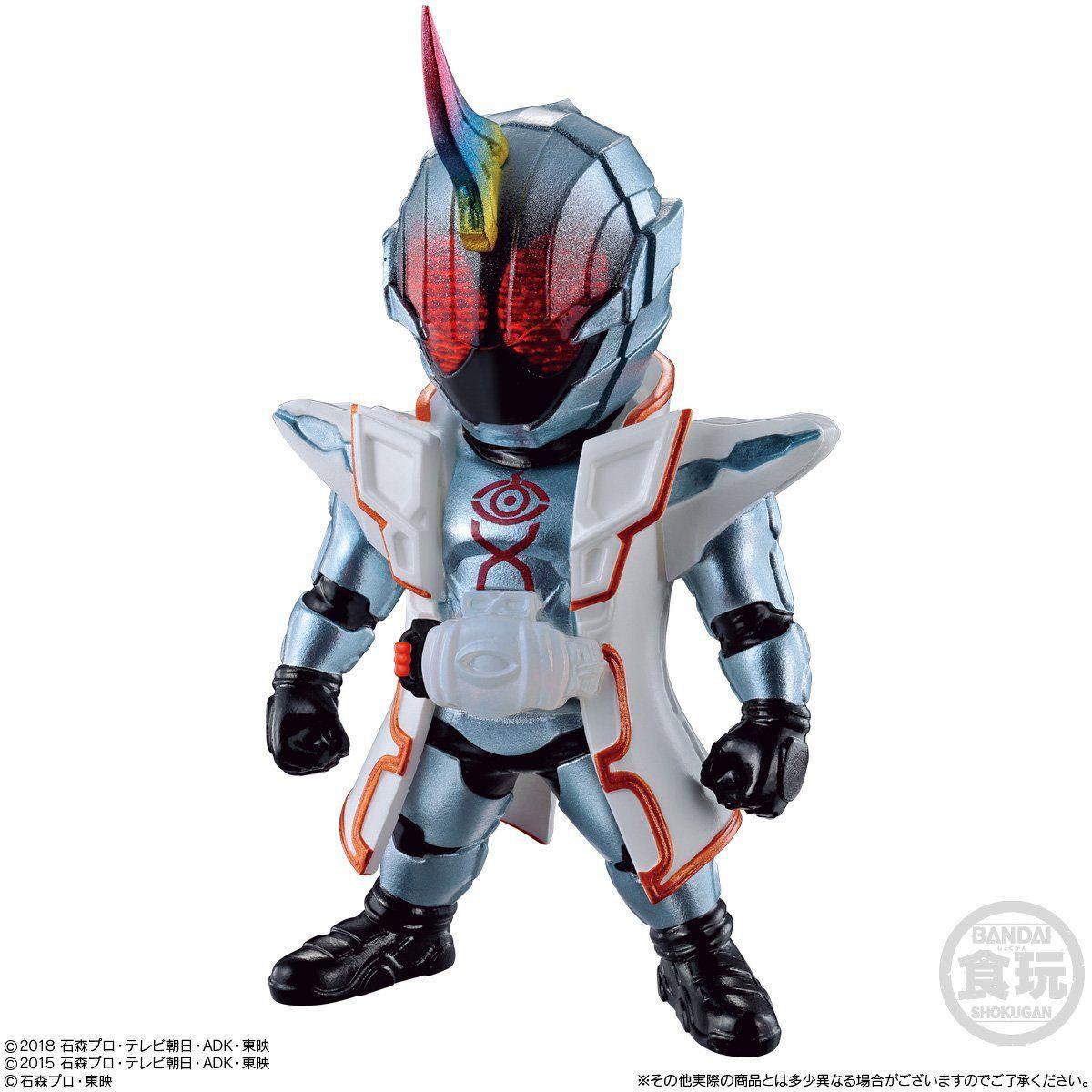 【食玩】コンバージ仮面ライダー『CONVERGE KAMEN RIDER 13』10個入りBOX-004
