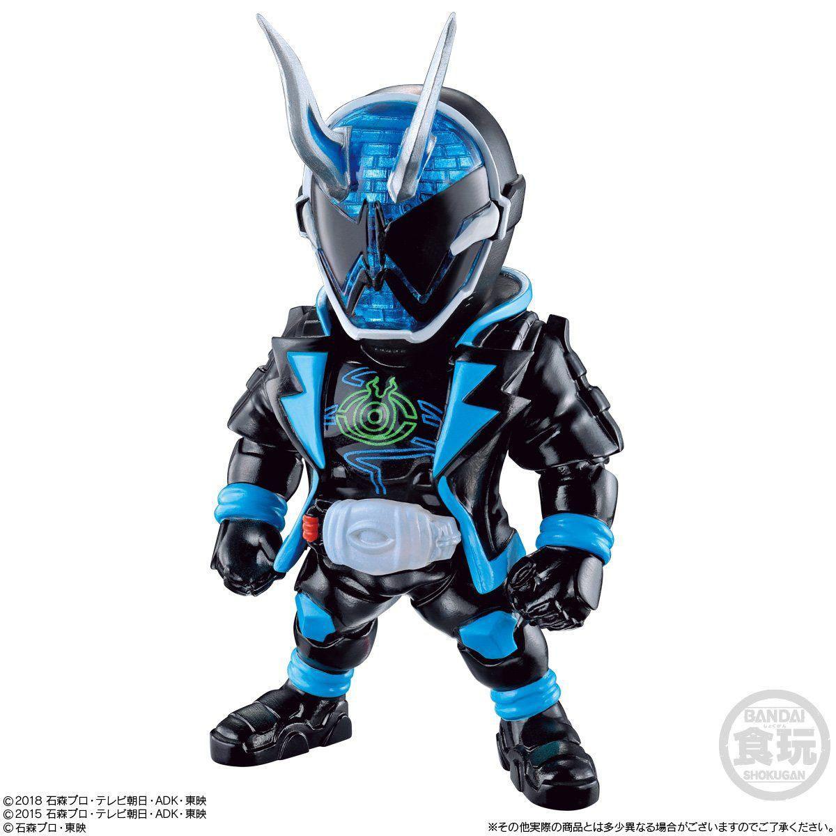 【食玩】コンバージ仮面ライダー『CONVERGE KAMEN RIDER 13』10個入りBOX-005