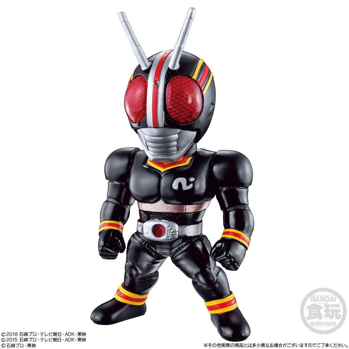 【食玩】コンバージ仮面ライダー『CONVERGE KAMEN RIDER 13』10個入りBOX-006