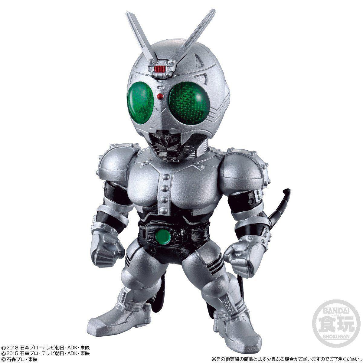 【食玩】コンバージ仮面ライダー『CONVERGE KAMEN RIDER 13』10個入りBOX-007