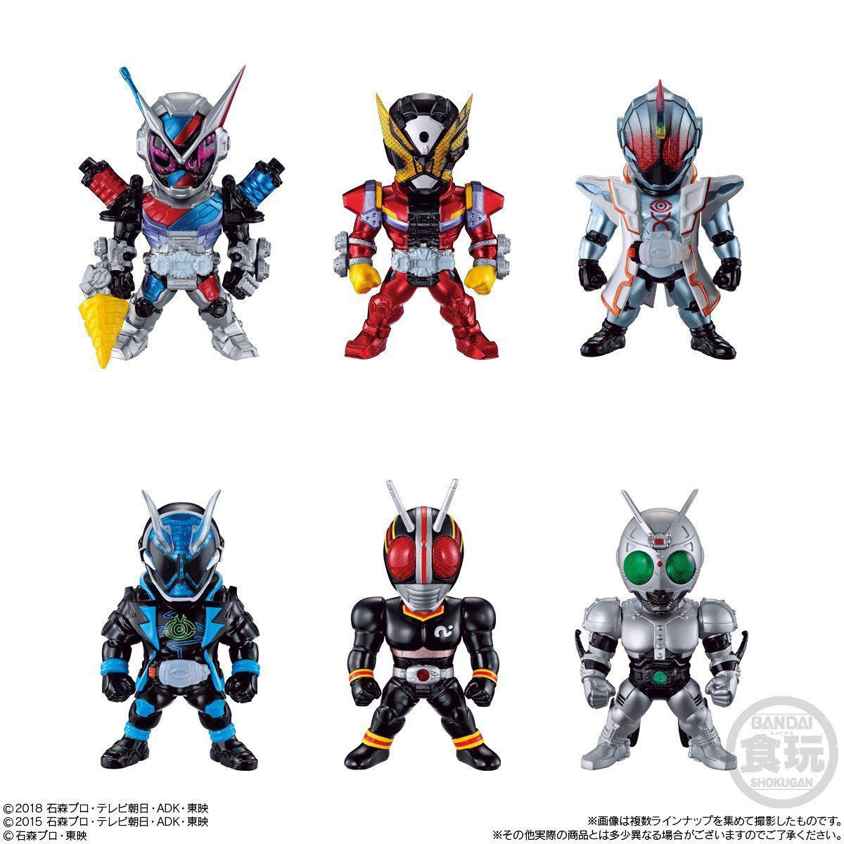 【食玩】コンバージ仮面ライダー『CONVERGE KAMEN RIDER 13』10個入りBOX-008