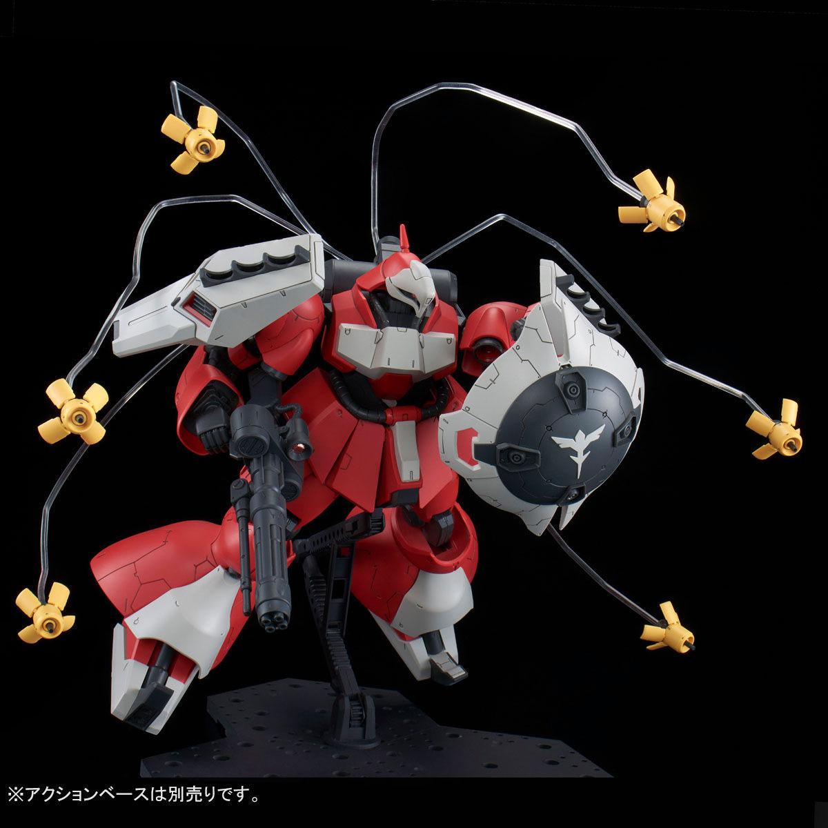 RE/100『ヤクト・ドーガ(クェス・エア機)』機動戦士ガンダム 逆襲のシャア 1/100 プラモデル-005