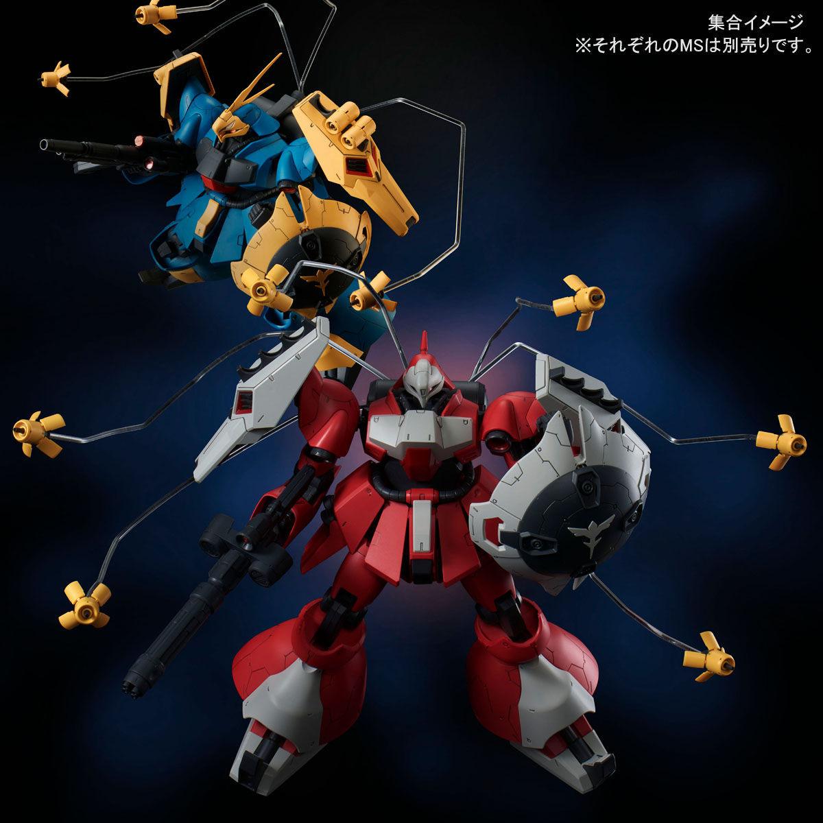 RE/100『ヤクト・ドーガ(クェス・エア機)』機動戦士ガンダム 逆襲のシャア 1/100 プラモデル-008