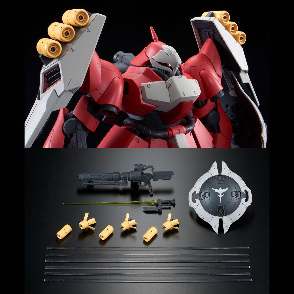 RE/100『ヤクト・ドーガ(クェス・エア機)』機動戦士ガンダム 逆襲のシャア 1/100 プラモデル-009